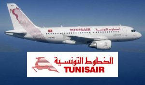 EXCLUSIF : LA TRISTE REALITE DE LA FLOTTE TUNISAIR
